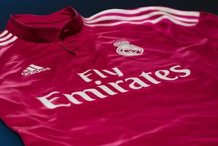 Wyjazdowa koszulka Realu Madryt na sezon 2014/15